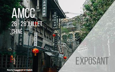 AMCC-EventsWebsite_2019-FR