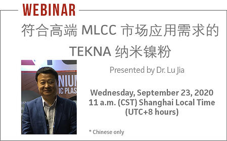 Addressing high-end MLCC market needs with Tekna's Nickel nanopowders