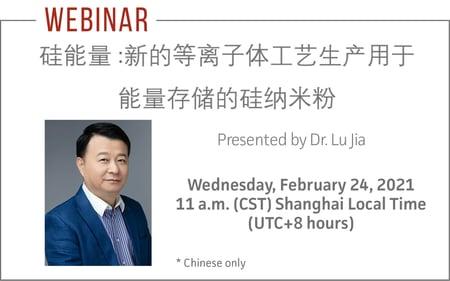 Webinar presented by Dr. Lu Jia