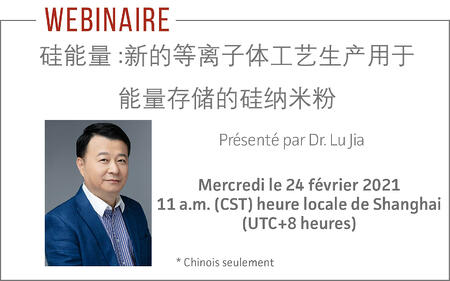 Webinaire présenté par Dr. Lu Jia